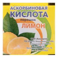 Аскорбиновая кислота порошок, 2,5 гр (вкус в ассортименте: малина, лимон, апельсин) №10