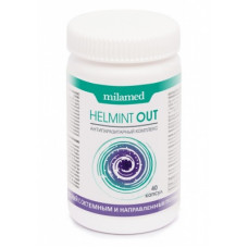 Миламед HELMINT-OUT,  Антипаразитарный комплекс