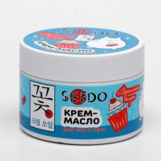 Крем-масло для рук и тела Sendo Ванильный десерт, 200 мл