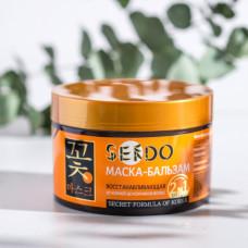 Маска-бальзам для волос Sendo 2в1 Восстанавливающая, 450 мл