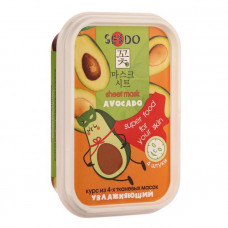 Маска для лица Sendo, курс из 4 масок увлажняющий, авокадо, 60 мл