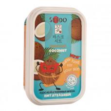 Маска для лица Sendo, курс из 4 масок питательний, кокос, 60 мл